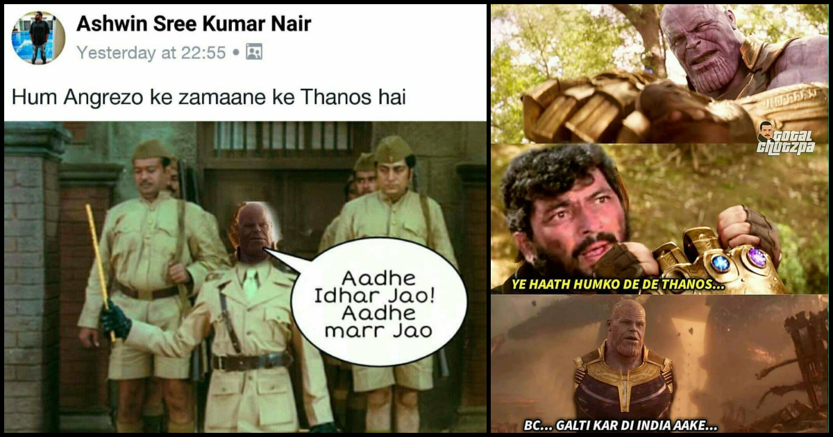 27 Hilarious Infinity War Memes That Only Bollywood Fans