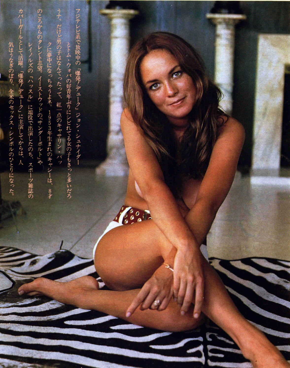 Catherine Bach nes-nude pic