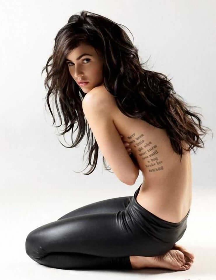 Megan Fox nude pics