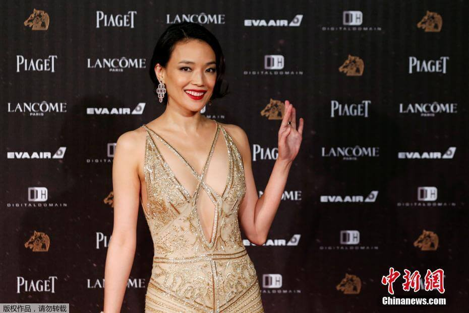 Shu Qi cleavage pics