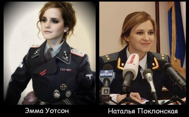 cheerful Natalia Poklonskaya memes