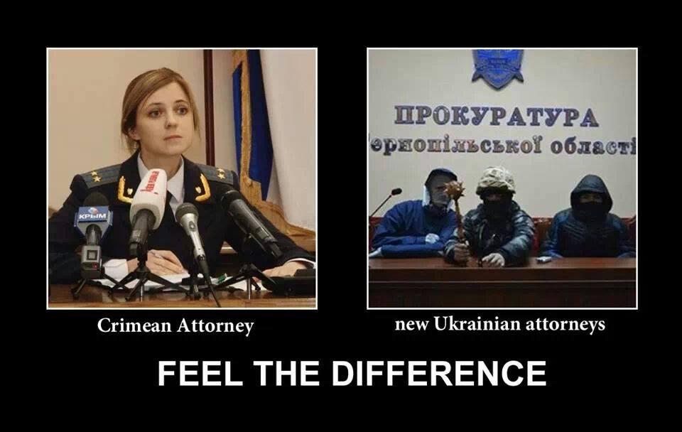 high-spirited Natalia Poklonskaya memes