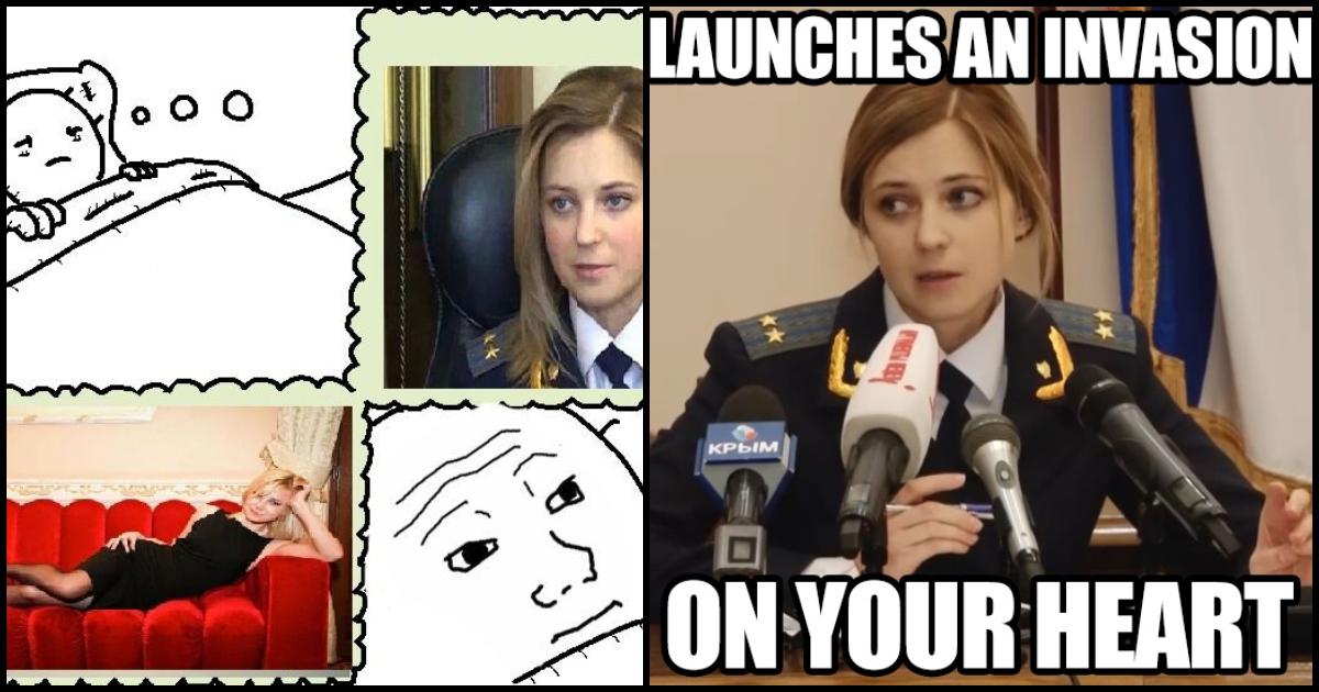 85+ Natalia Poklonskaya Memes Are Based On The Former ...