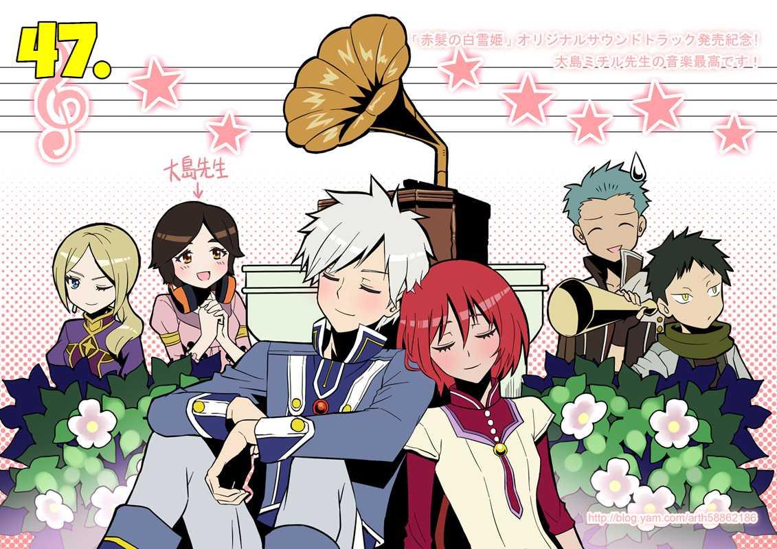 Akagami-No-Shirayuki-Hime