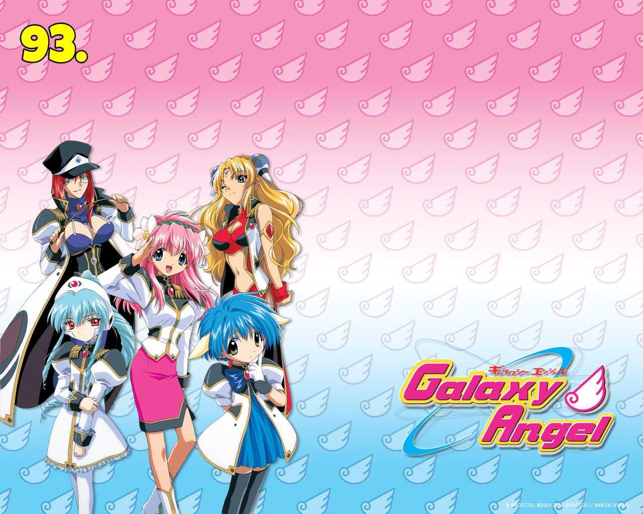 Galaxy-Angel