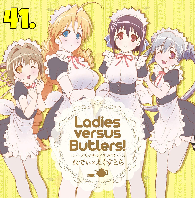 Ladies-versus-Butlers