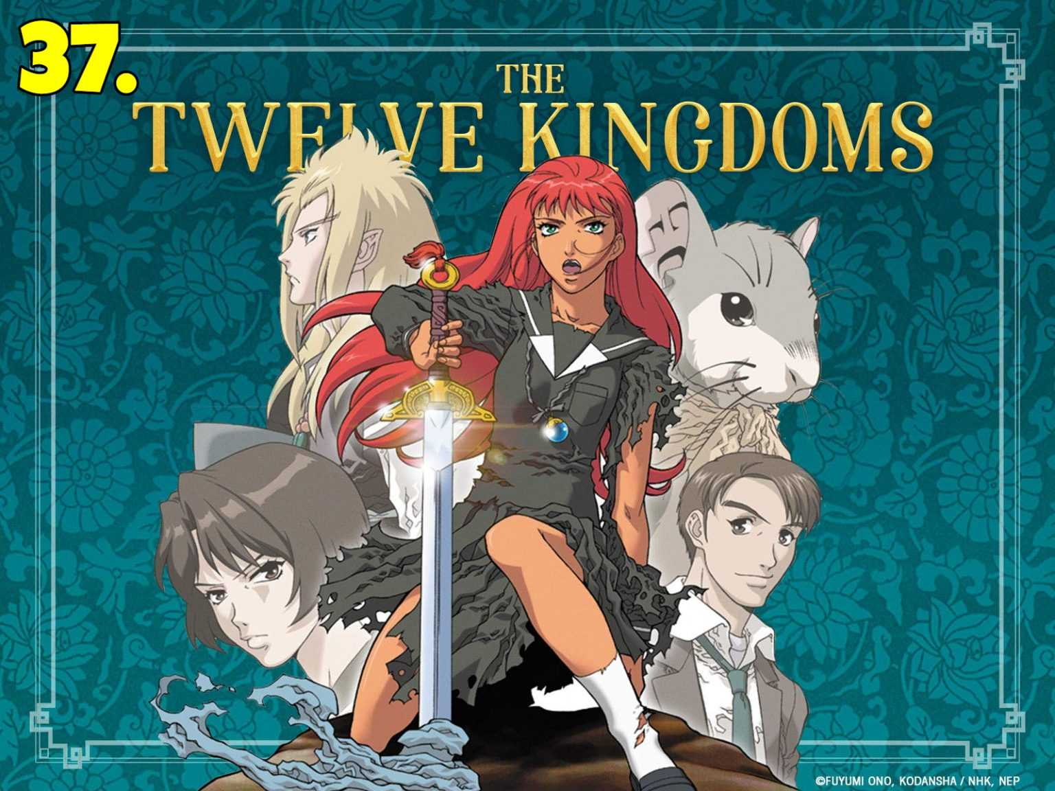 The-Twelve-Kingdoms