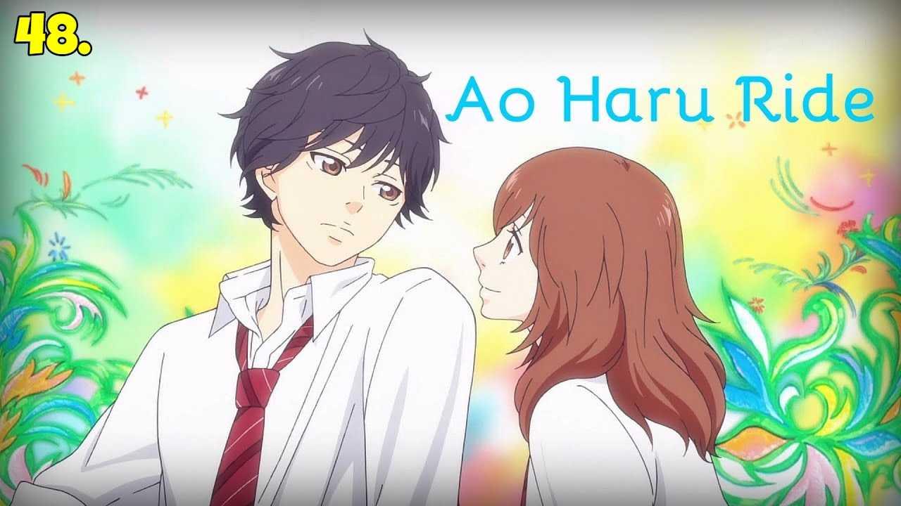 Ao-Haru-Ride