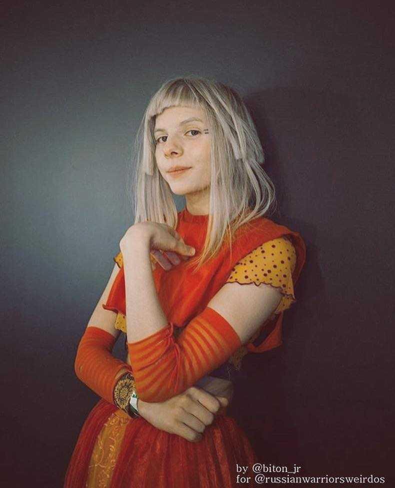 Aurora Aksnes sexy (1)