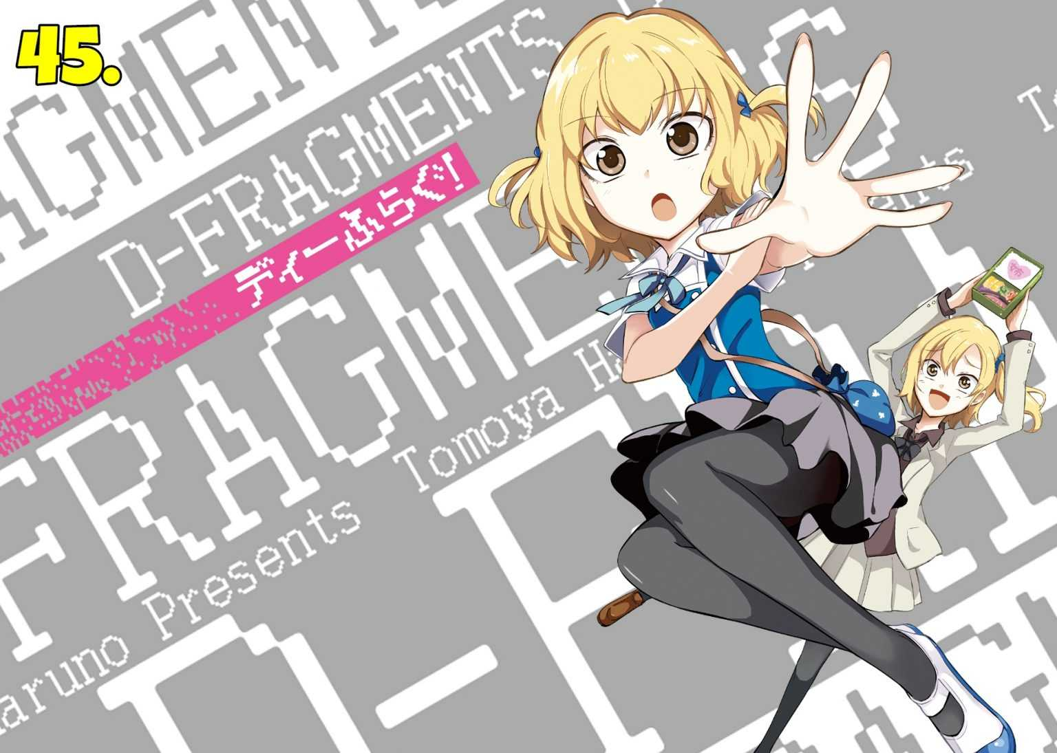 D-Fragments