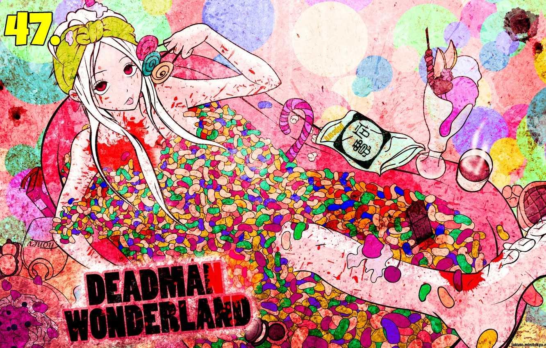 Deadman-Wonderland-1