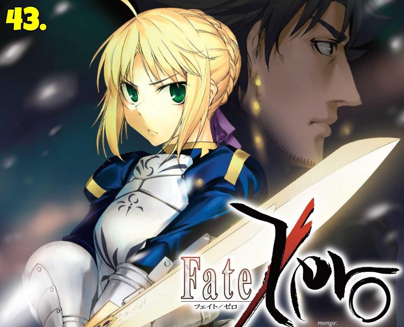 Fate-Zero