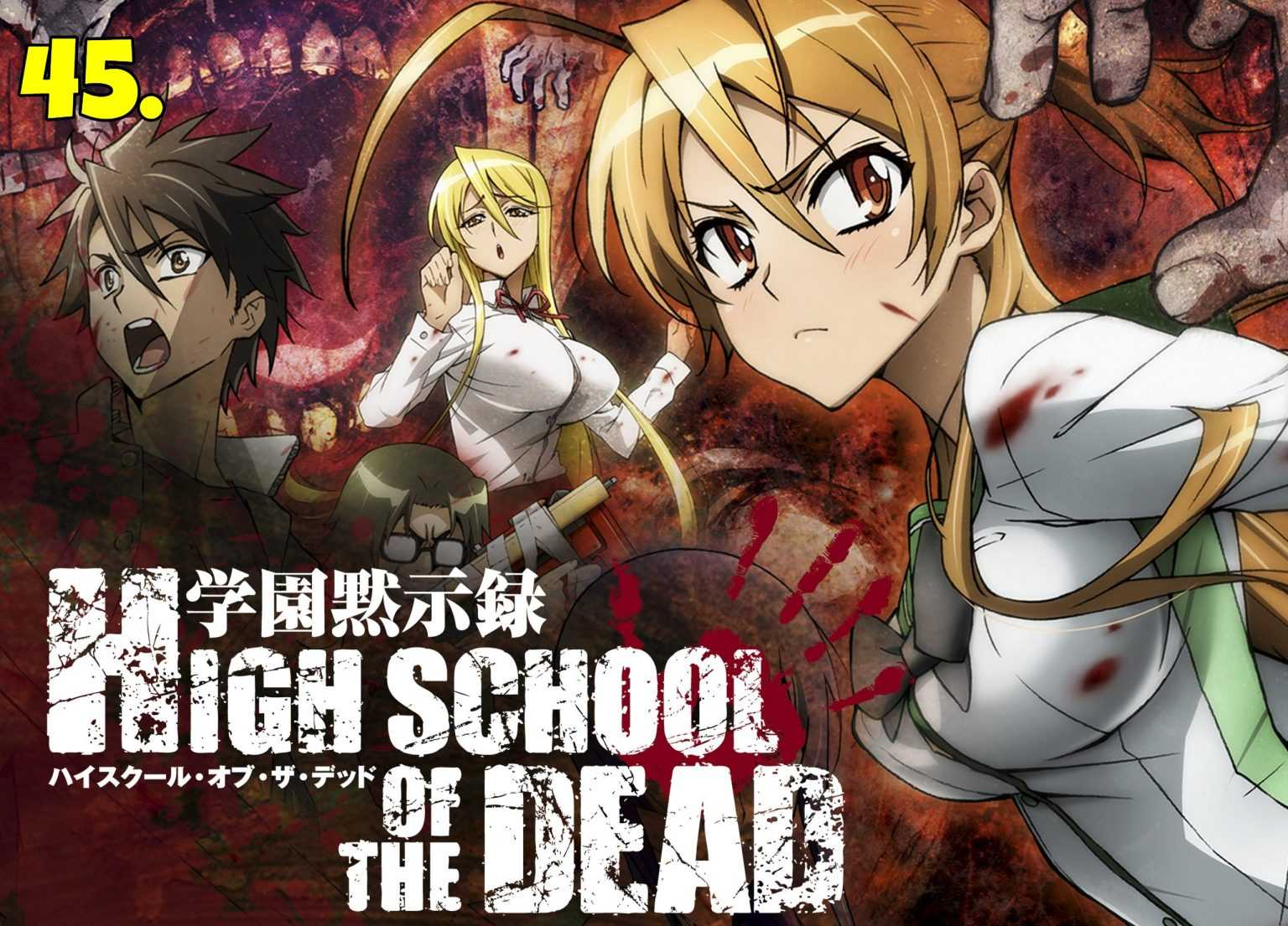 Highschool-of-the-Dead