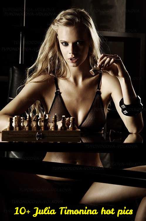 Julia Timonina sexy pictures