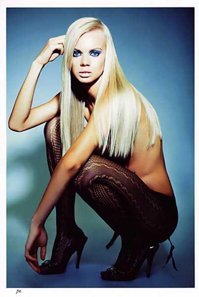 Julia Timonina topless pic
