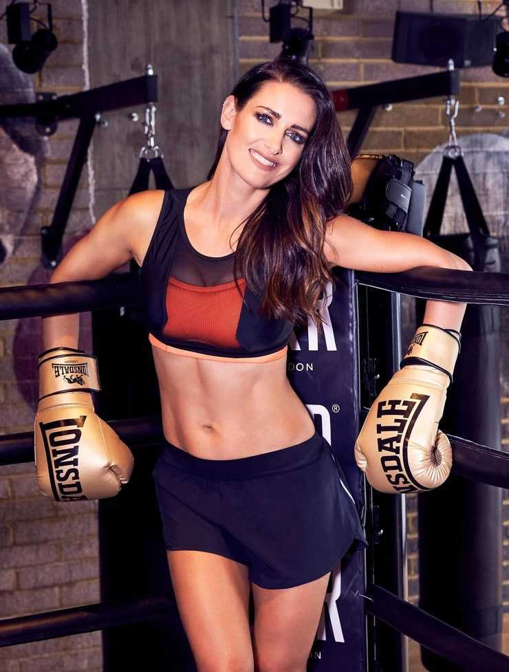 Kirsty Gallacher smile