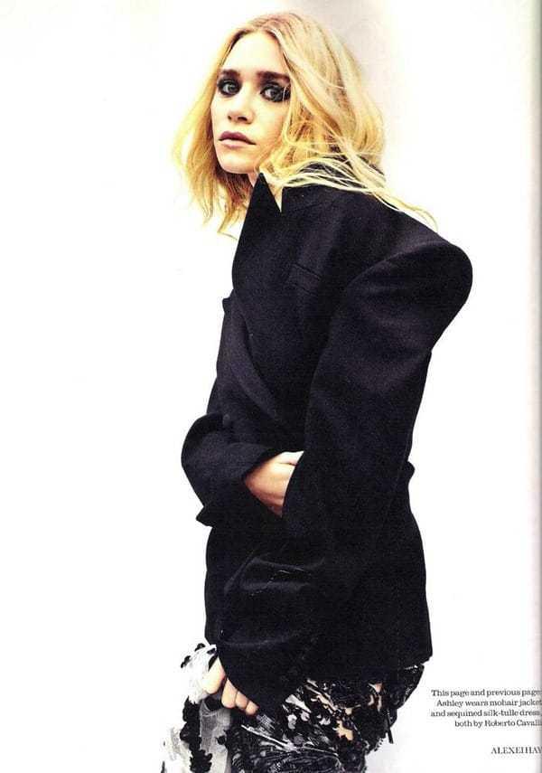 Mary-Kate Olsen booty