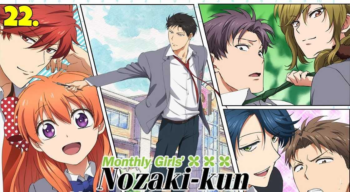 Monthly-Girls-Nozaki-kun-1