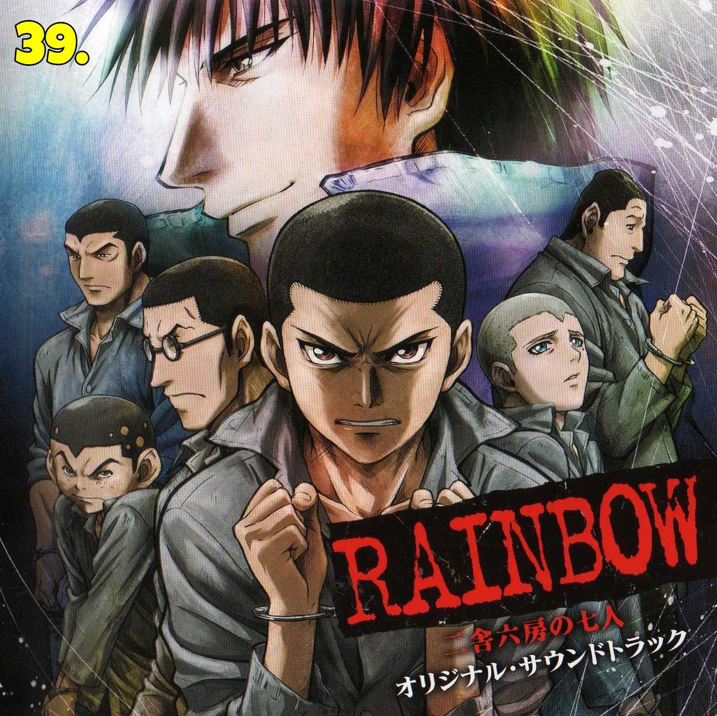 Rainbow-Nisha-Rokubou-no-Shichinin
