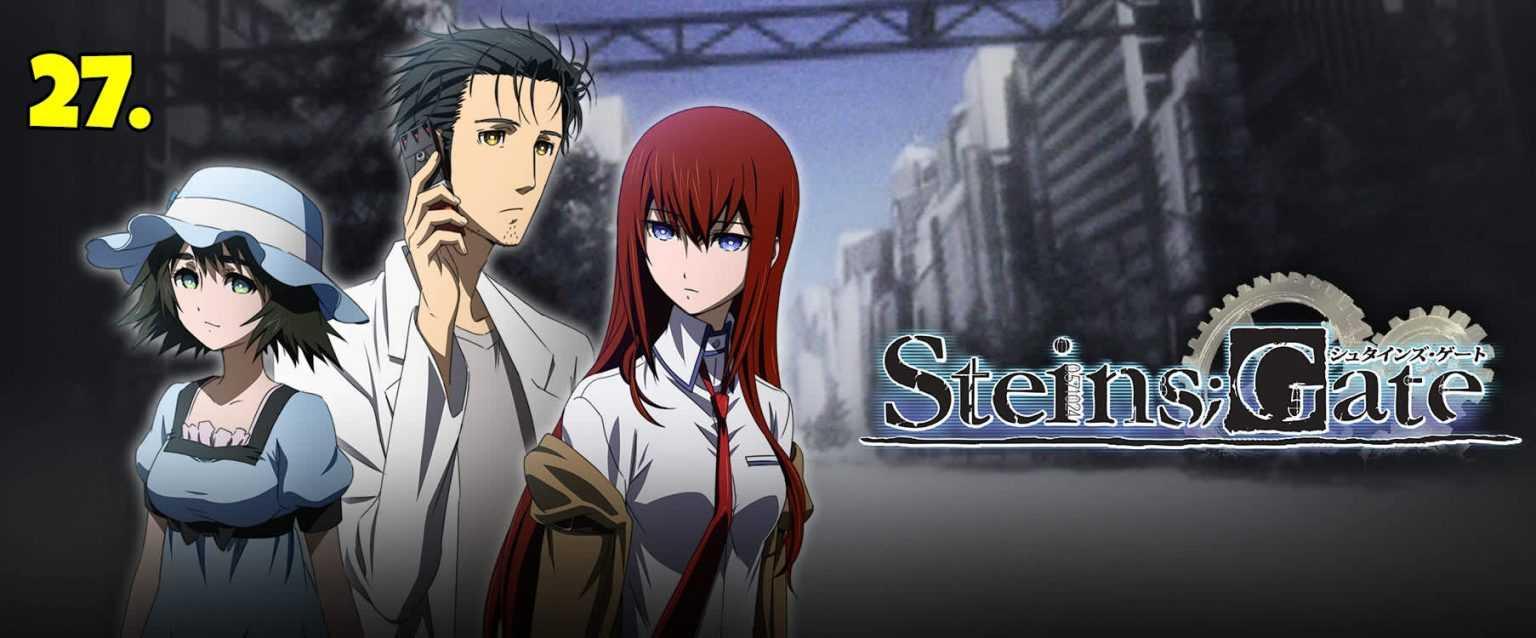 SteinsGate