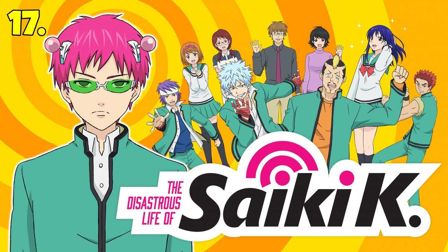 The-Disastrous-Life-of-Saiki-K.