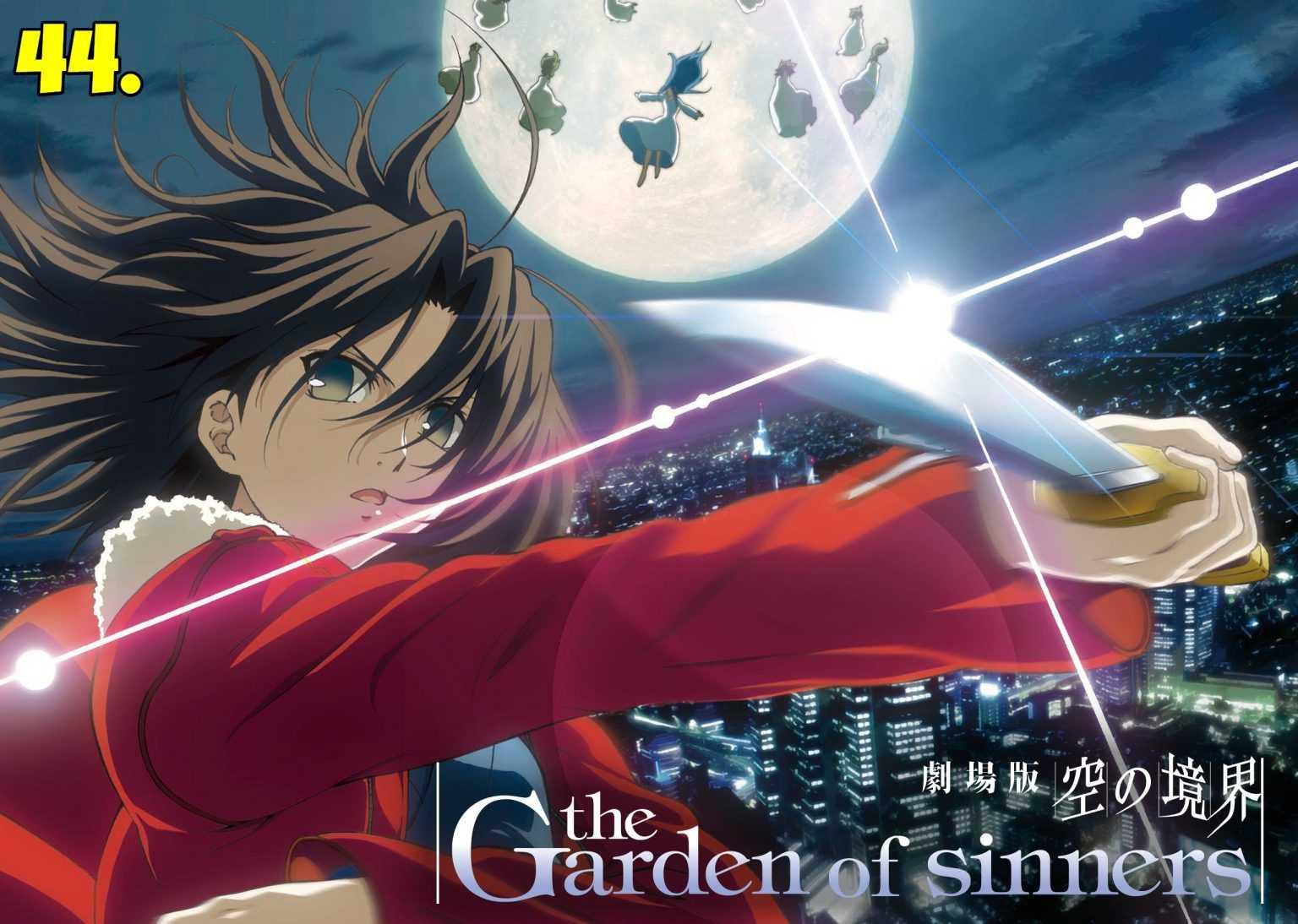 The-Garden-of-Sinners