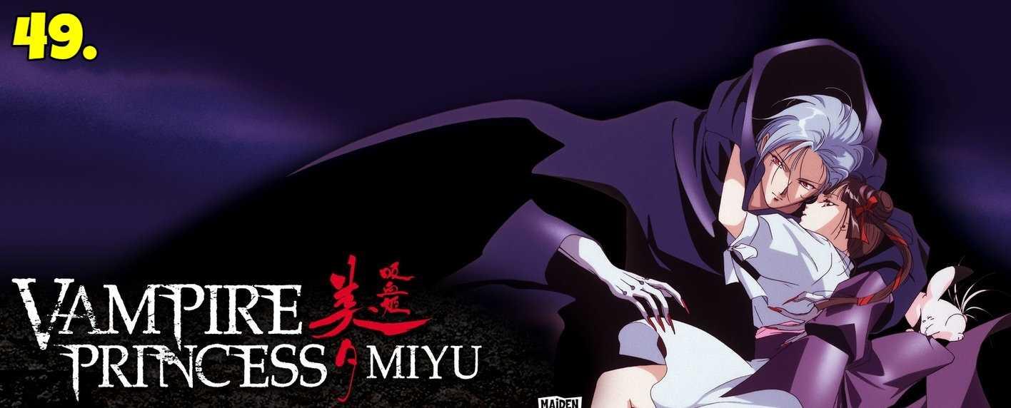 Vampire-Princess-Miyu