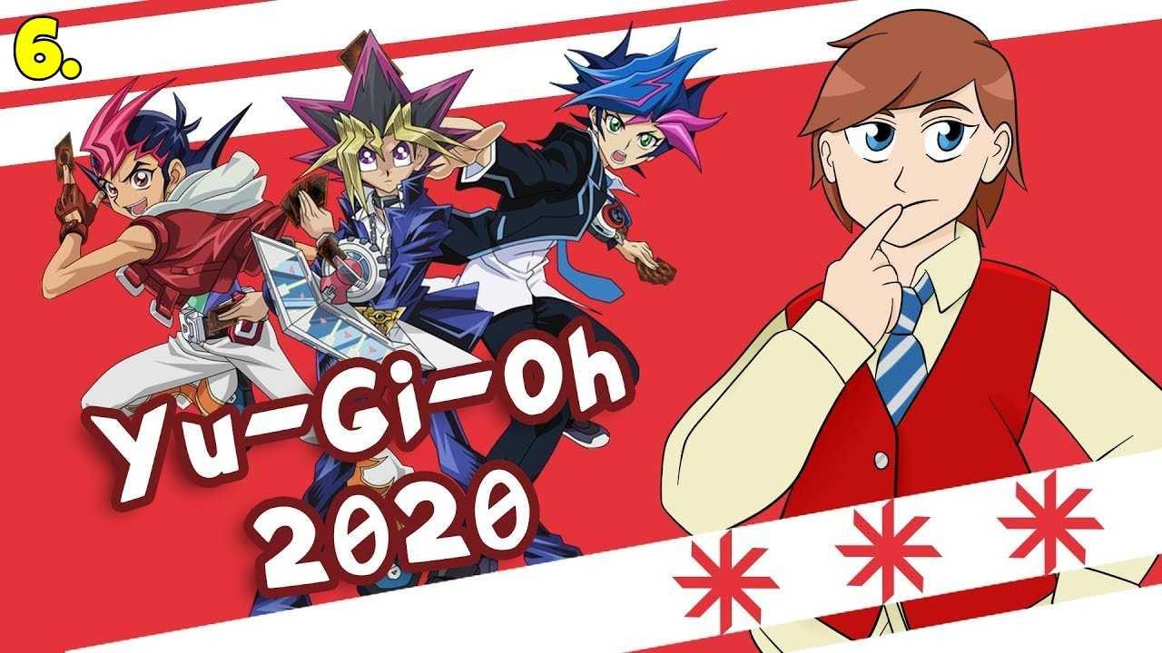 Yu-Gi-Oh-2020