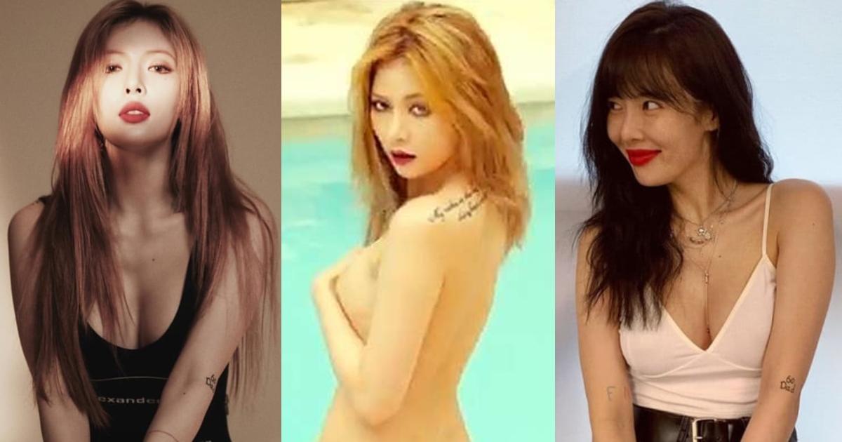 Hyuna Sexy Wallpaper