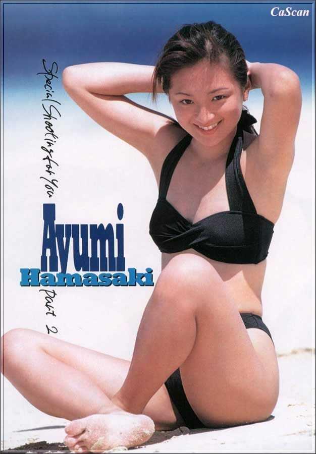 Ayumi Hamasaki smile