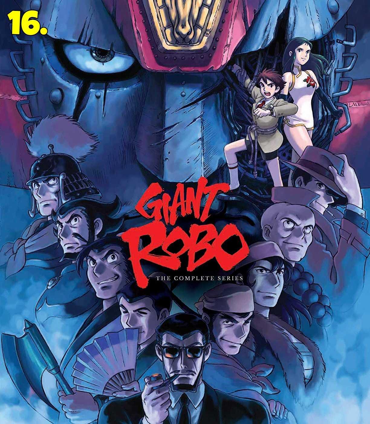 Giant Robo the Animation