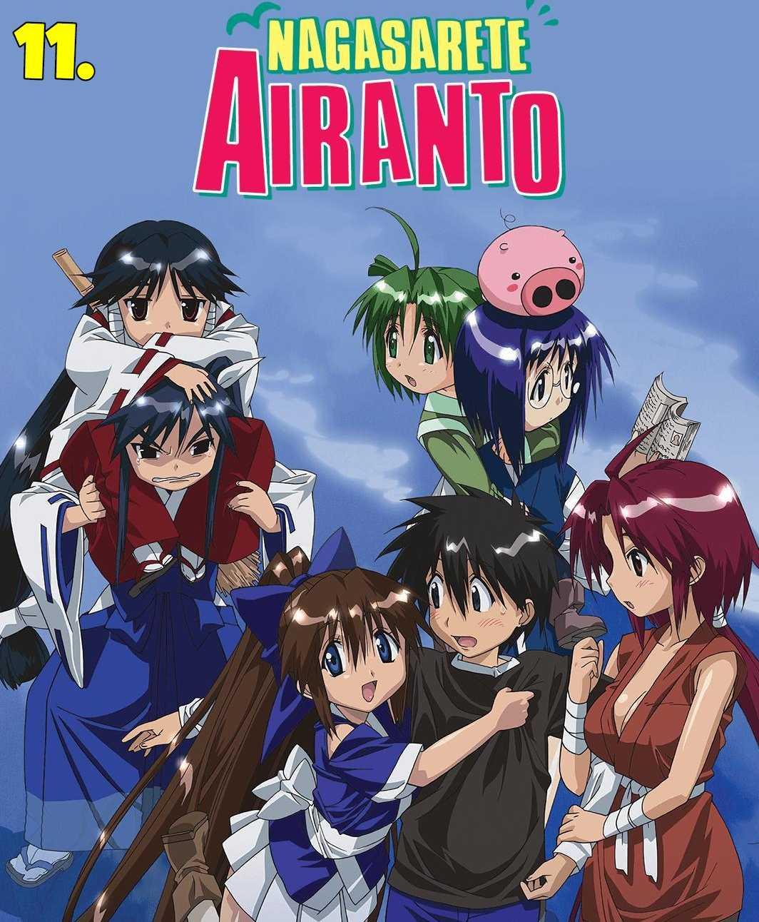 Nagasarete-Airantou