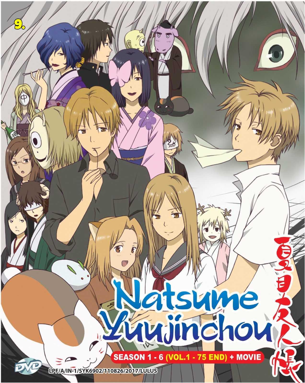 Natsume Yuujinchou (Natsume's Book of Friends)