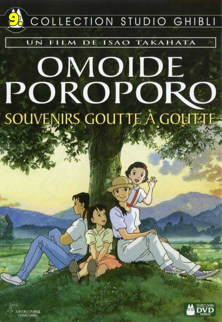 Omoide Poroporo (Only Yesterday)