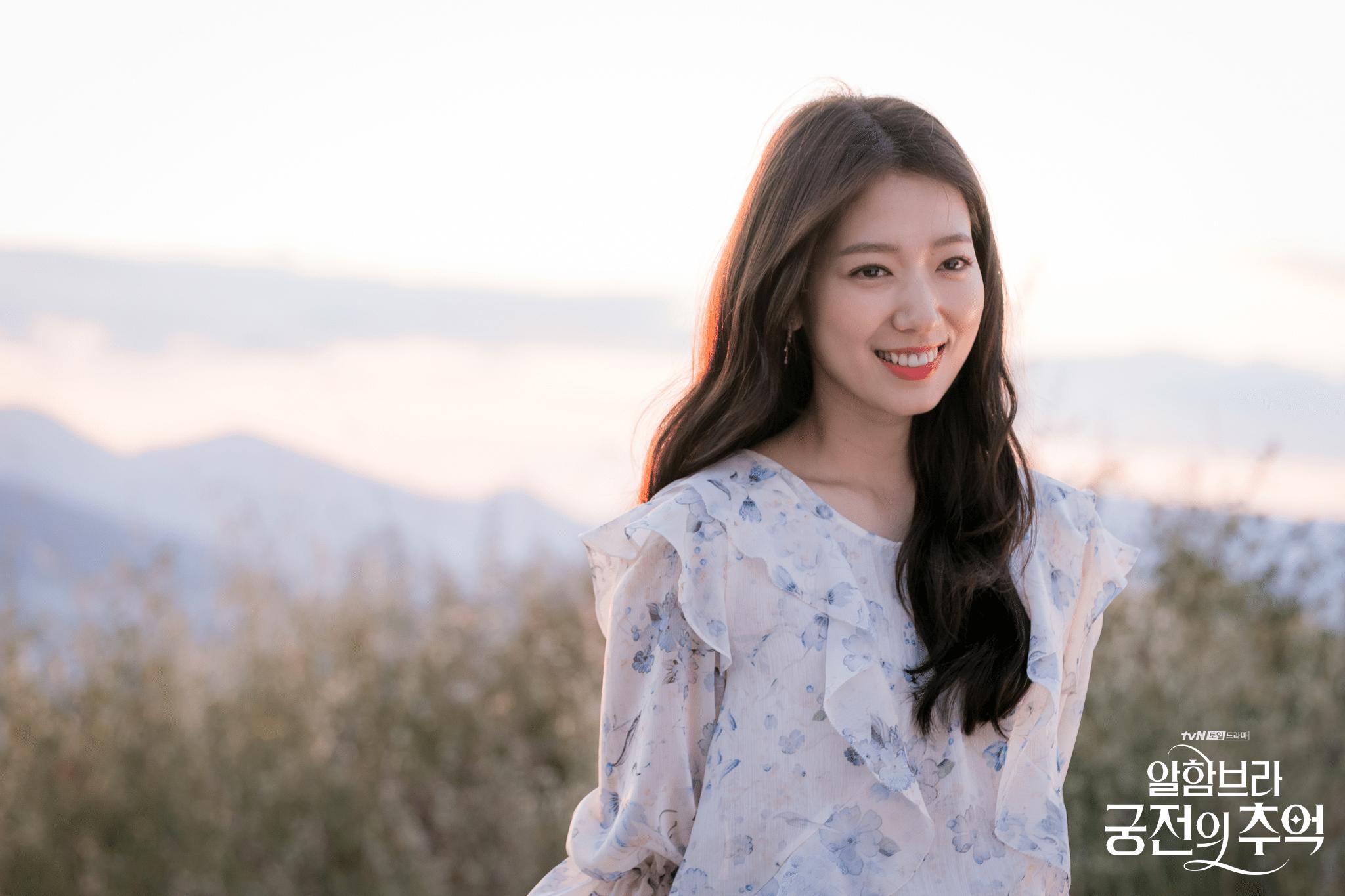 Park Shin-hye hot photos