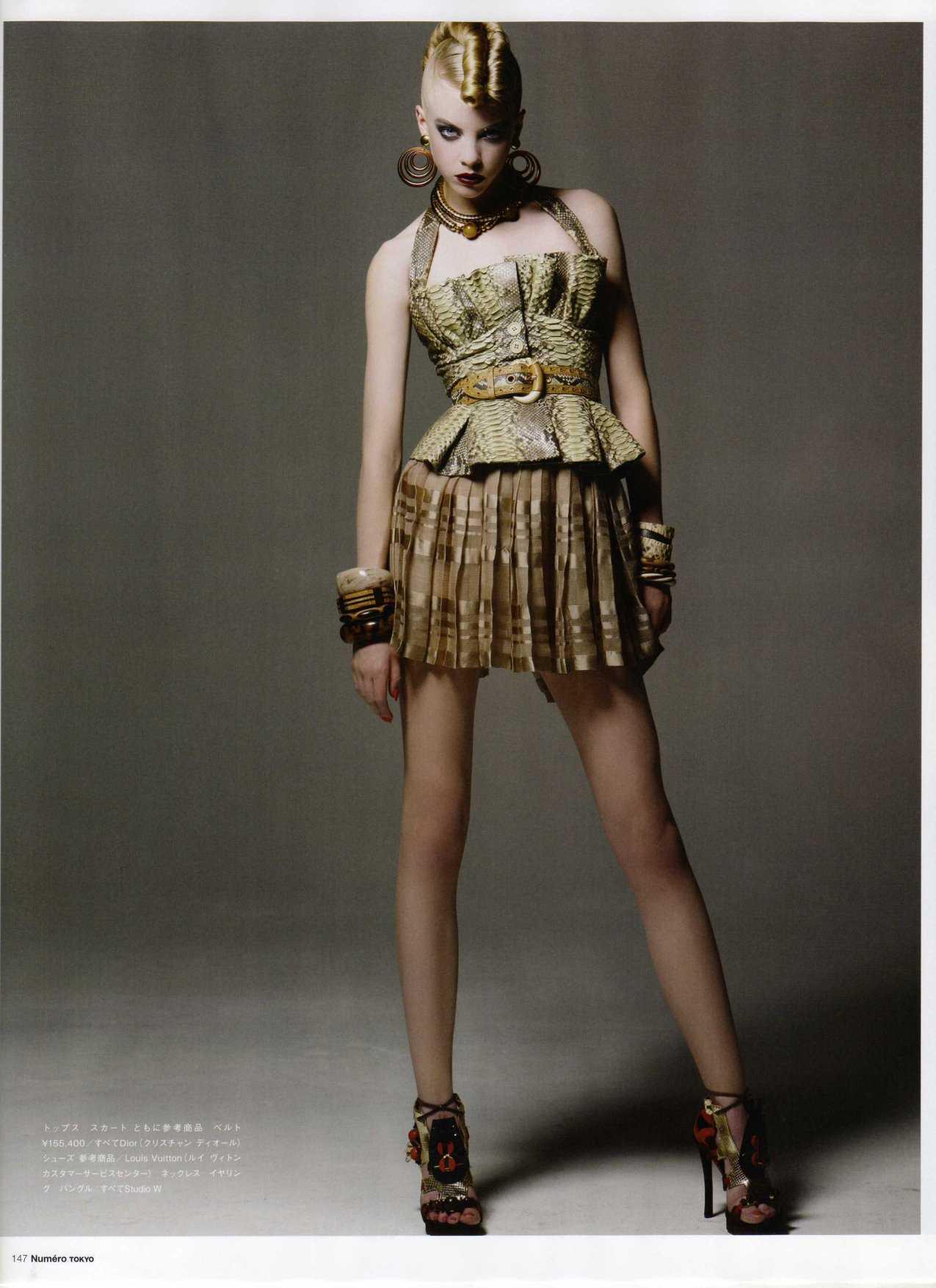 Skye Stracke dress