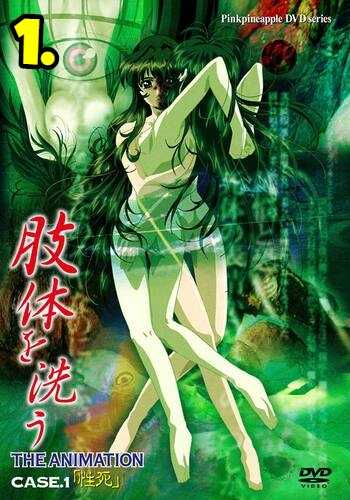 1. Shitai wo Arau The Animation (1)