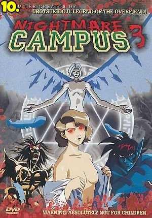 10. Nightmare Campus (1)