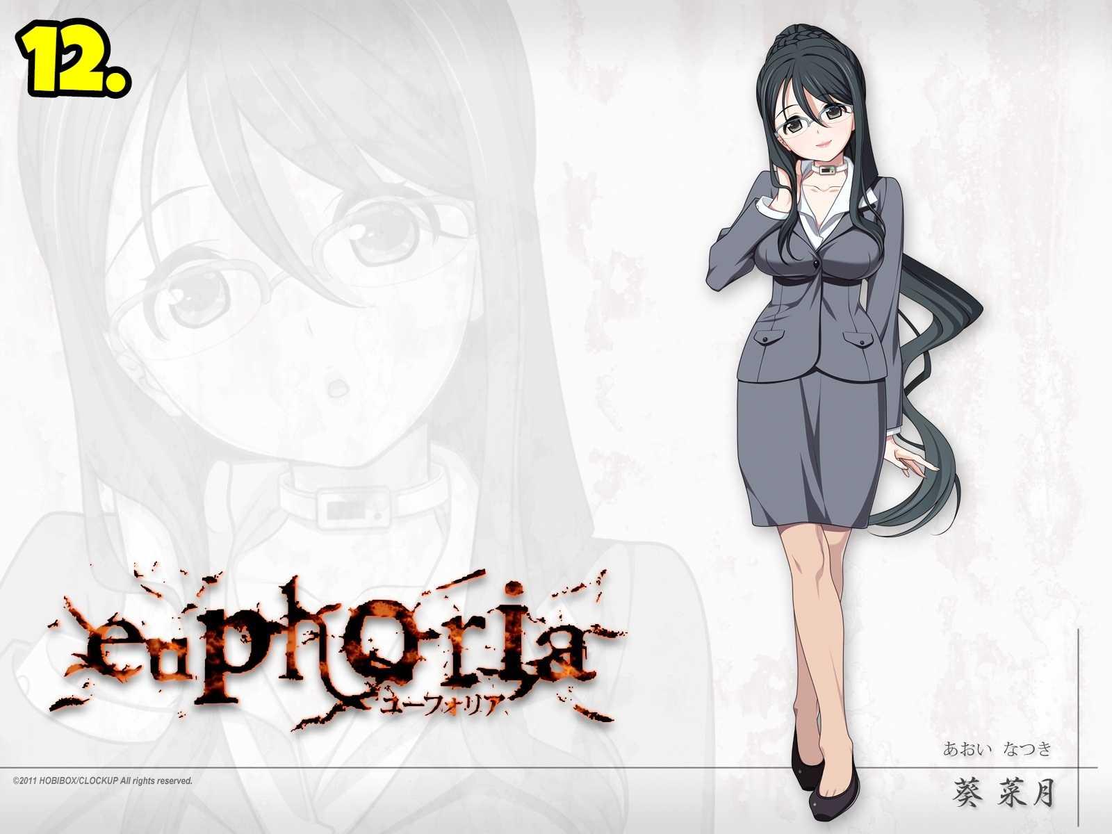 12 .Euphoria (1)