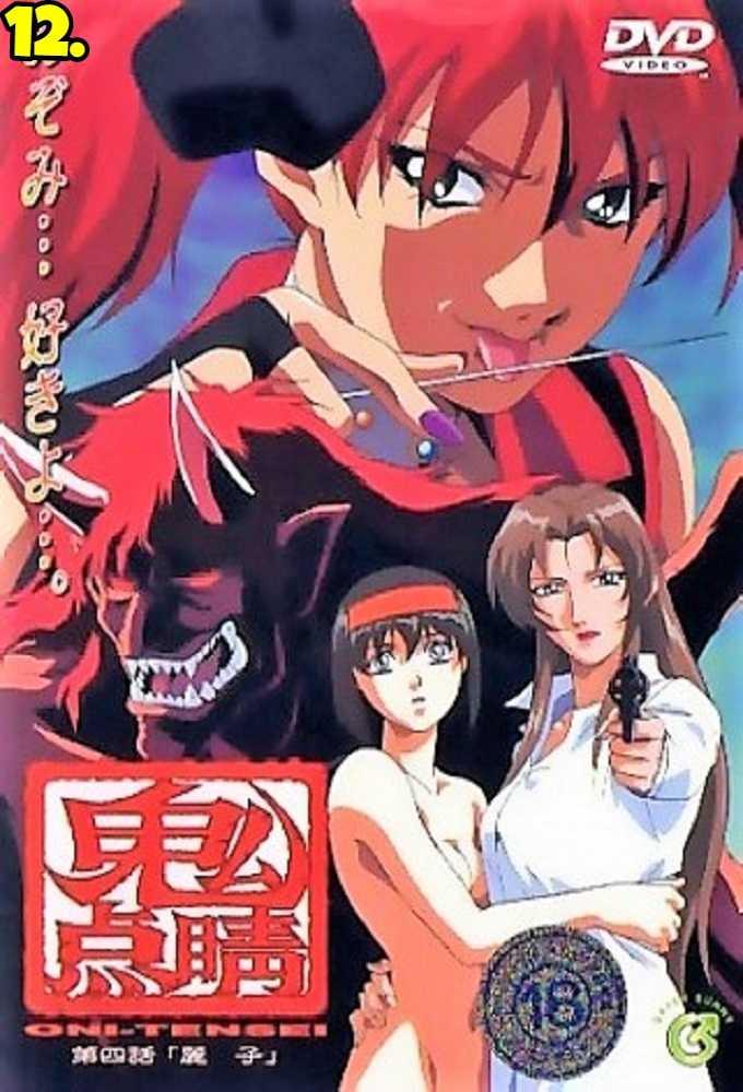12. Oni-Tensei (1)