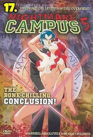 17. Nightmare Campus (1)
