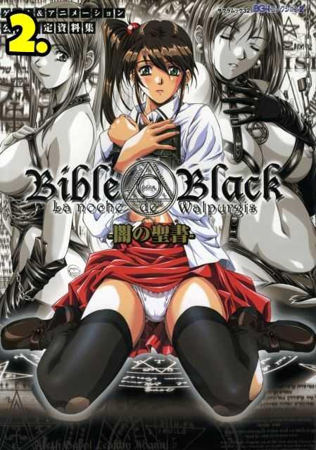 2. B0ible Black (1)