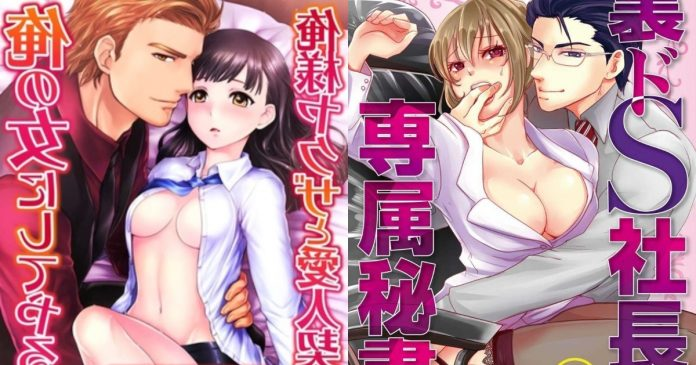 22 Best Smut Manga that are a Must Read