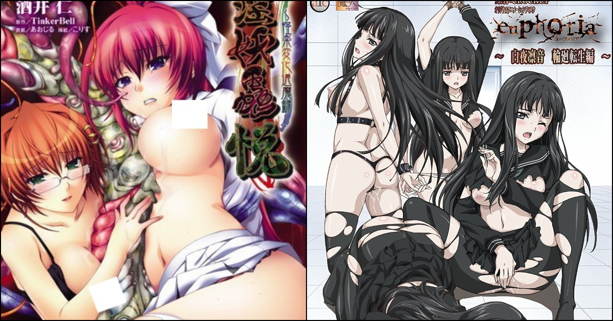 22 Hottest Horror Hentai That Will Drive The Beast In You