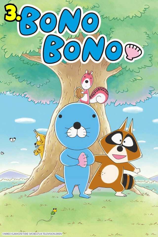 Bono Bono