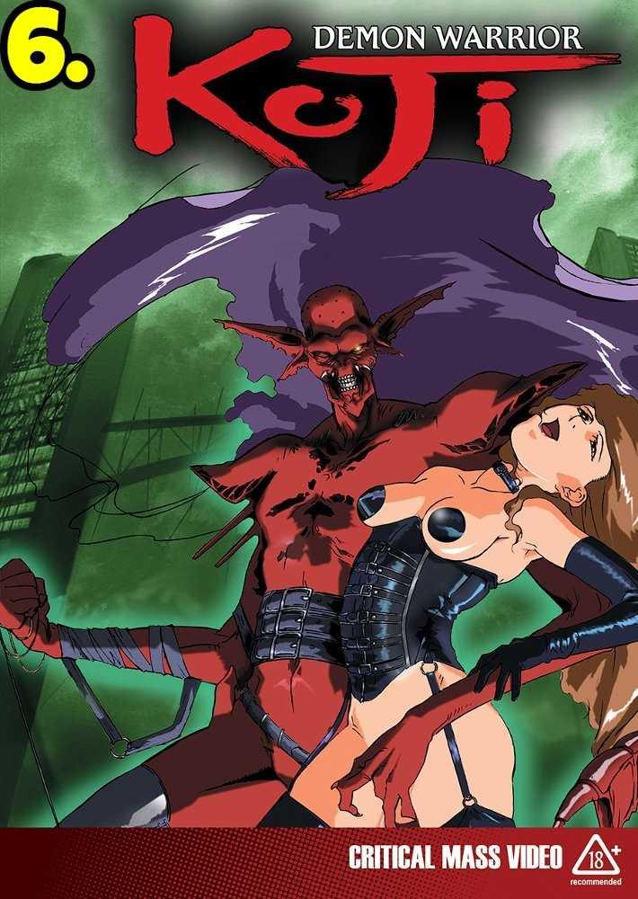 6. Demon Warrior Koji (1)
