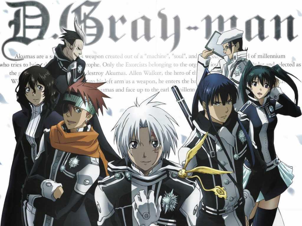 Gray-man