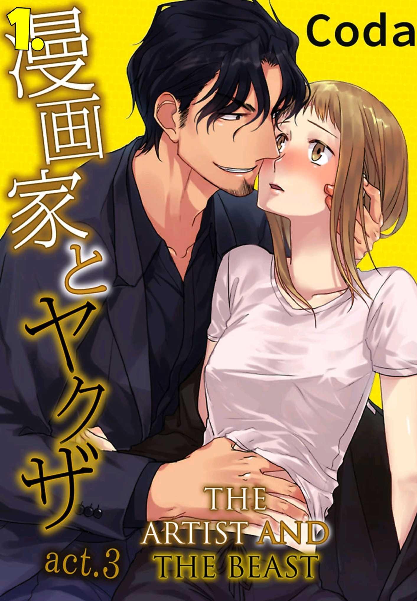 Mangaka to Yakuza (The Artist and the Beast)