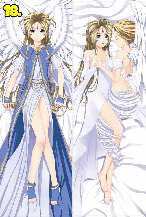Oh my Goddess (1)