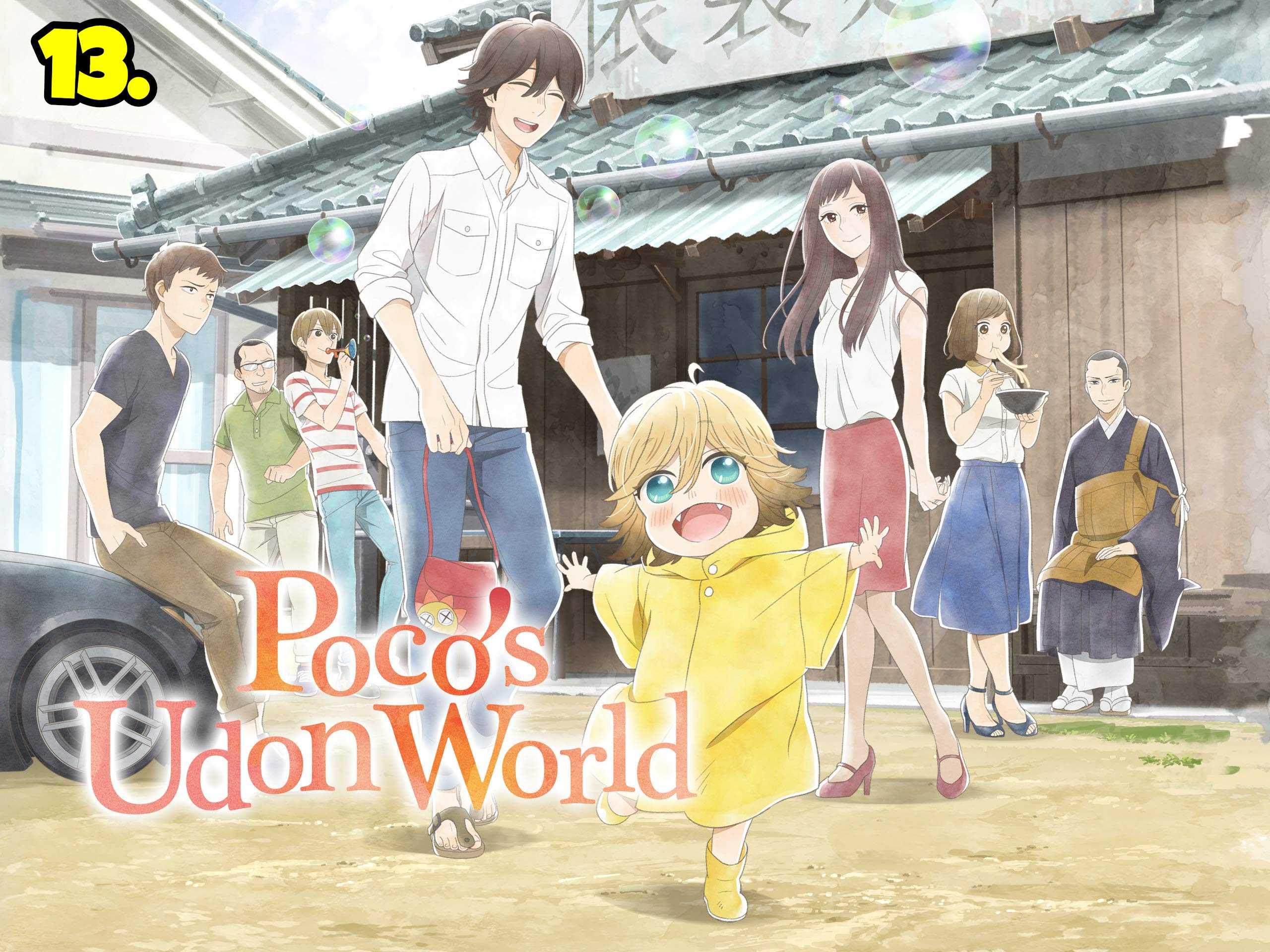 Poco's Udon World (1)